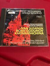 The Greatest Bulgarian Opera Singers Cd
