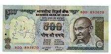 Ghandi India Banknote 500 Rupees  Sig: Dr. C. Rangarajan No inset