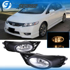 Fit 09-11 Honda Civic Clear Driving Fog Lights Lamps OE Style Pair With Switch