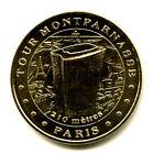 75015 La Tour Montparnasse, 2016, Monnaie de Paris