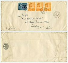 SEYCHELLES 1947 OFFICIAL GOVERNMENT ENVELOPE 18c ADHESIVES FRANKING
