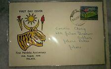 Malaysia Malaya 1958 FDC 1st Anniversary Merdeka, Harimau Keris Torch design