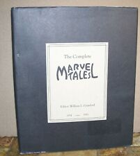 The Complete Marvel Tales Limited Ed 300 Rare Robert E. Howard  H.P. Lovecraft