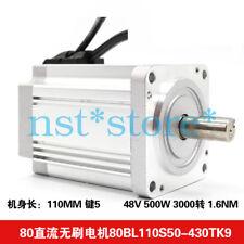 The new 80BL110S50-430 DC brushless motor 48V 3000RPM 500W high speed brushless