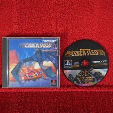 CYBER SLED - PlayStation 1 PS1 ~NTSC/J~ *Japan-Japanese* SLPS 00023