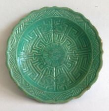 China Qing Early 19th Century Daoguang Period Green Glaze barbed rim Dish