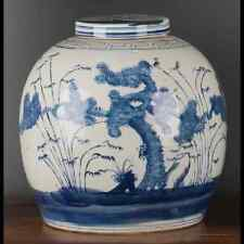"Chinese oriental porcelain GINGER JAR 12"" tree of life blue & white"
