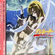 Japan Album Children's Music CDs & DVDs