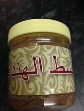 Qust al-Hindi / CostusRoot  Powder - 60g - Shifaa