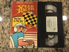 SPEED RACER THE CAR IN THE SKY RARE OOP VHS! 1966 ANIME ANIMATED CARTOON CLASSIC