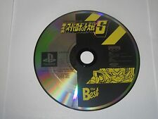 Super Robot Taisen IV  - PlayStation PS1 - Japan Import - Disc Only
