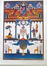 Israeli Art Judaica  King David Lithograph Michael Elkayam 27x20 Signed Numbered