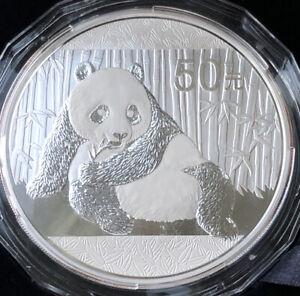 2015 5 oz China Silver Panda 50 Yuan Coin in Orginal Box with COA 💎⭐️💎⭐️🐼