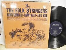 the folk stringers w barry kornfeld danny kalb artie rose prestige pr 7371