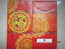 Public Bank Group Chinese New Year Ang Pow/Red Money Packets 2pcs
