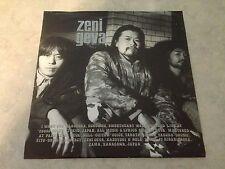 "Zeni Geva/Lewd Split 12"" Vinyl Record non lp songs! Japan/Dutch Sludge Noise oop"