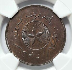 BRUNEI Borneo Britain 1 cent 1887 AH 1304 NGC MS 62 BN UNC Sultan Scarce