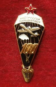 "Soviet Russian Badge ""Instructor-Jumper of Airborne troops USSR"" - 110 jump"