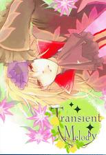Tales of Graces Doujinshi Richard Central Richard x Asbel Transient Melody Tsuki