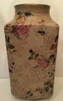 "Oriental Accent Decorative Rectangular Porcelain Vase Beige Asian Rose Vine 12"""