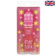 KOJI Eye Talk Double Eyelid Glue For Natural looking and Long-lasting