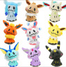 9'' Pokemon Center Sun and Moon Umbreon Mimikyu Plush Doll Figure Toys Gift