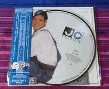 Jacky Cheung ( 張學友 ) ~ 真情流露 ( Picture Disc ) ( Hong Kong Press ) Lp