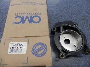 Evinrude Johnson Outboard Water Pump Hsg  P# 387215 Complete Factory OEM Part!!!