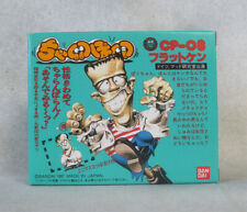 Charanporan Frankenstein CP-08 Bandai Japan 1987 NEW MIB Egg Monster