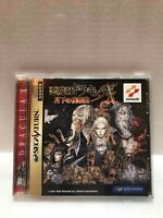AKUMAJO DRACULA X Castlevania Symphony of the Night SEGA Saturn Video Games