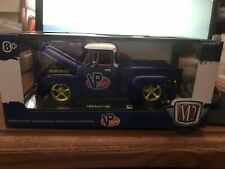 M2 MACHINES 1/24TH SCALE 500 CHASE 1956 FORD F-100 VP RACING ,LMT 500 PIECES NIB