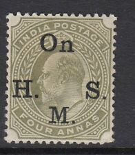 INDIA EVII 1902 OHMS overprint MOUNTED MINT 4a olive sgO60