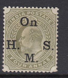 INDIA EVII 1902 OHMS overprint MOUNTED MINT 4a olive sgO60
