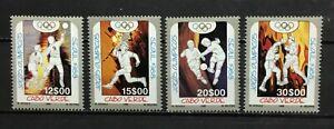 CAPE VERDE # 543-546.  1988 SUMMER OLYMPICS, SEOUL. MNH