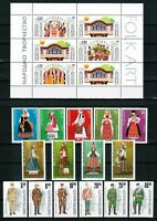 BULGARIA Culture Folklore COSTUMES (II) - lot of 3 sets (15 stamps) + S/S MNH