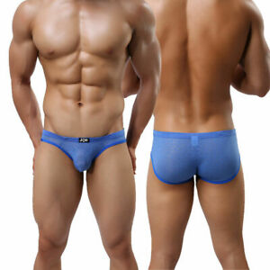 Men's Silky Soft Stretch Lycra Transparent Jacquard Brief Underwear Shorts Boxer