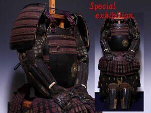 Japan Antique Edo Kikka mon Yoroi set koshirae armor katana kabuto samurai Busho
