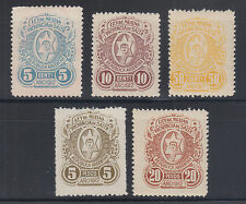 Argentina, Salta, Ley de Multas, Forbin 46/54 mint 1912 Fiscals, 5 different