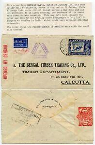 BURMA WW2 CENSORED AIRMAIL PRINTED ENV MACGREGOR + CO TRIANGLE HS 1941 3A 6p