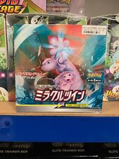 Japanese Pokemon TCG Miracle Twin sm11  Sealed Booster Box -UK Seller
