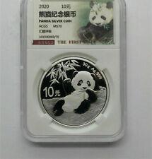 HCGS 2020 China Panda Silver Coin 1 oz. Ag.999 Silver 10 YUAN Collection Hobby