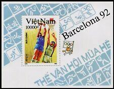 030. VIETNAM 1992 STAMP M/S SPORTS, OLYMPICS, BASKETBALL . MNH