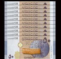 Lot 10 PCS, Asian-SY 50 Pounds, 2009,  P-112, UNC,1/10 Bundle , Banknotes