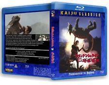 FRANKENSTEIN VS BARAGON (English subtitled) BluRay