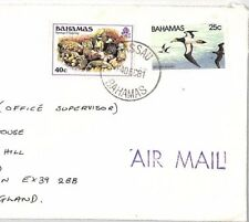 BT54 1981 Bahamas QUEENS COLLEGE Nassau Commercial EXPRESS Air Cover {samwells}