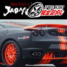 (1) The JDM Japan Tire Japanese Kanji Fully Vinyl Reflective Car Sticker Decals