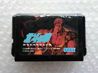 "Hokuto No Ken ""Cartridge Only"" Sega Megadrive Japan"