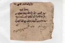 NEPAL: Native cover (C32882)