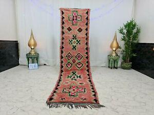 """Handmade Vintage Moroccan Runner Rug 2'6""""x10'4"""" Berber Geometric Red Green  Rug"""