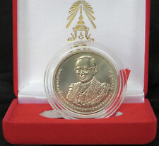 King Bhumibol Adulyadej Rama 9 84th Birthday 50 Baht 2011 Thailand Coin with box